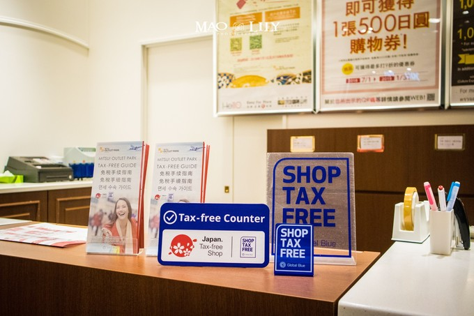 离东京最近的购物天堂,三井奥特莱斯购物城木更津攻略 旅游资讯 第59张