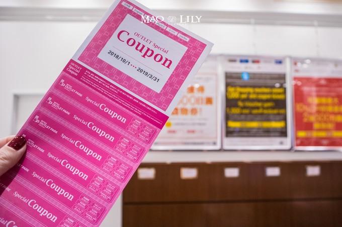 离东京最近的购物天堂,三井奥特莱斯购物城木更津攻略 旅游资讯 第62张