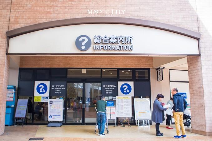 离东京最近的购物天堂,三井奥特莱斯购物城木更津攻略 旅游资讯 第64张