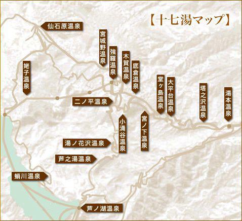 【纯干货】这里有份箱根温泉全攻略等你查收 旅游资讯 第1张