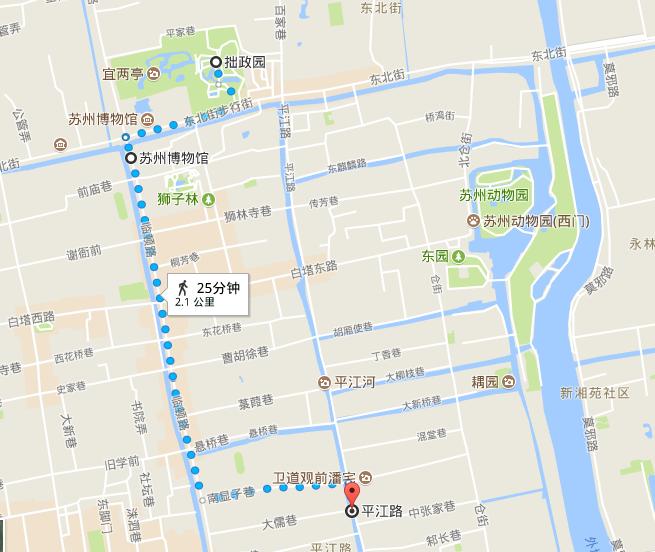 苏州两日游经典线路 旅游资讯 第1张