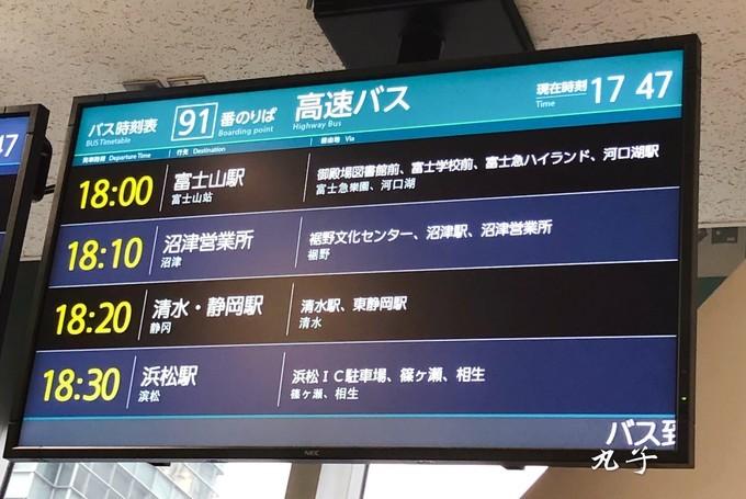 征服日本第一高山-富士山 旅游资讯 第11张