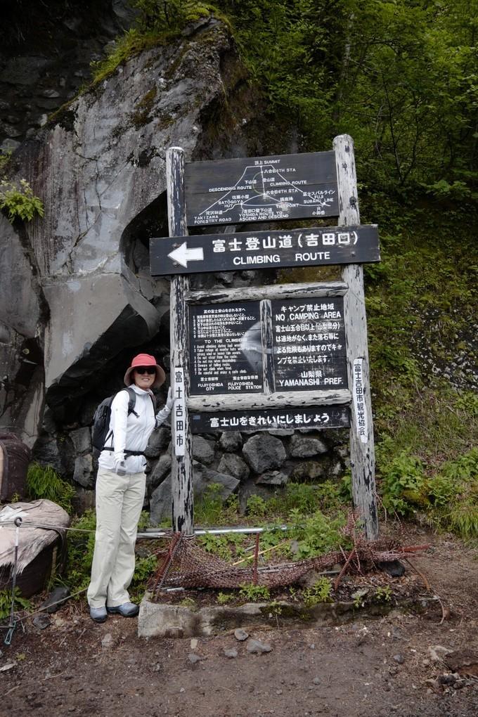 征服日本第一高山-富士山 旅游资讯 第16张