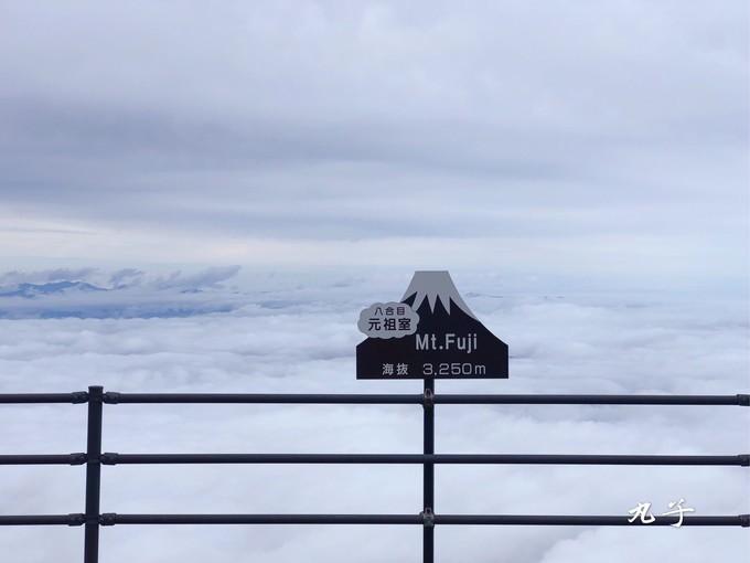 征服日本第一高山-富士山 旅游资讯 第22张