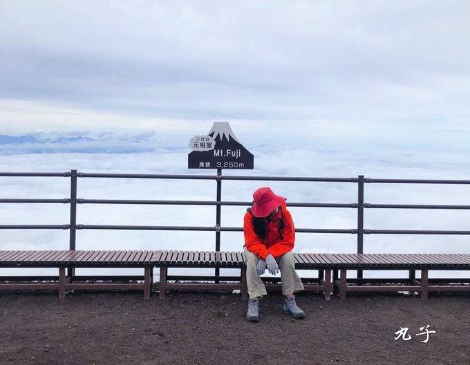 征服日本第一高山-富士山 旅游资讯 第23张