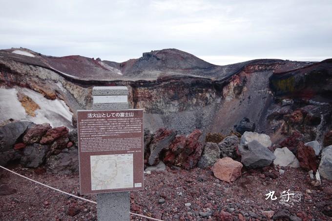 征服日本第一高山-富士山 旅游资讯 第37张