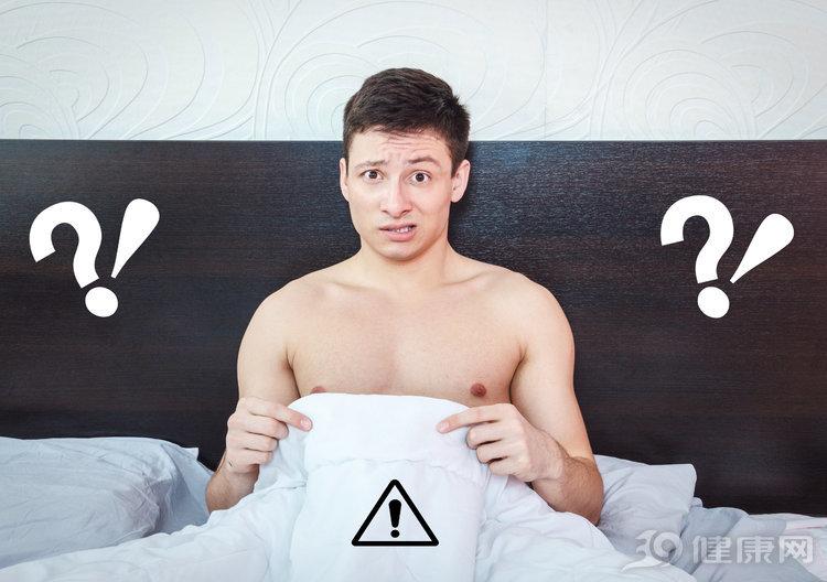 男人坚持时间短,怕被笑话?别灰心,做到4件事还能调节回来 生活与健康 第2张