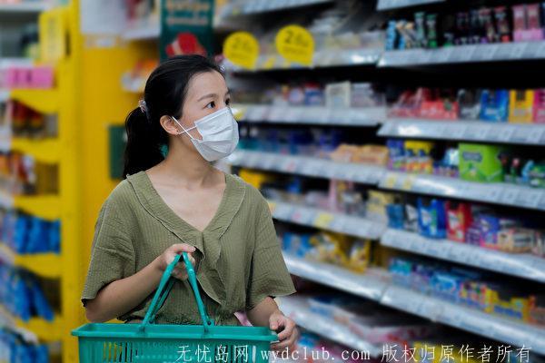 cpp-virus-covid-19-supermarket-buy-food_1689805006-600x400.jpg 疫情缓解后 超市和杂货店购物或有五大变化 大千世界