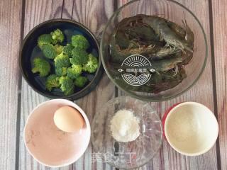 牡丹虾球的做法步骤 家常菜谱 第2张