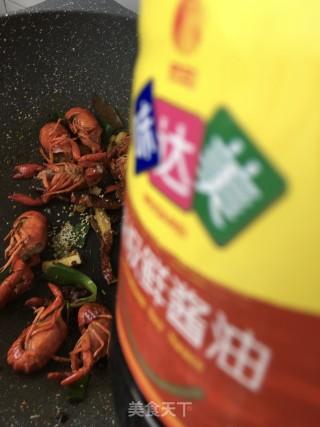 麻辣小龙虾的做法步骤 家常菜谱 第20张