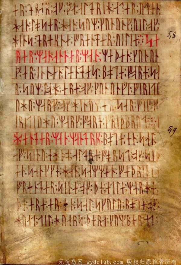CodexRunicus-600x879.jpg 日高中生用绝迹文字写作文 老师花3小时成功破解 大千世界