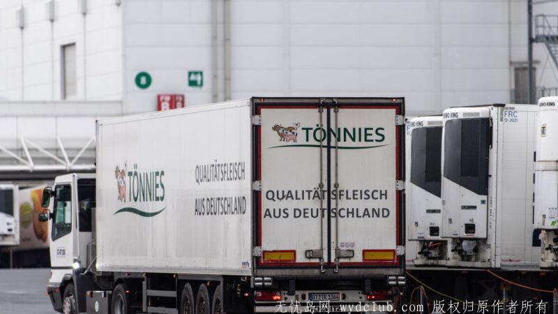 GettyImages-1250291488-1-800x450.jpg 德肉品加工厂逾千人感染 6000多名员工全数隔离 大千世界
