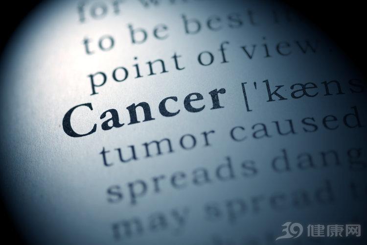 """公开:防治癌症的5个""""秘诀"""",很多人却1个也做不到! 健康养生 第1张"""