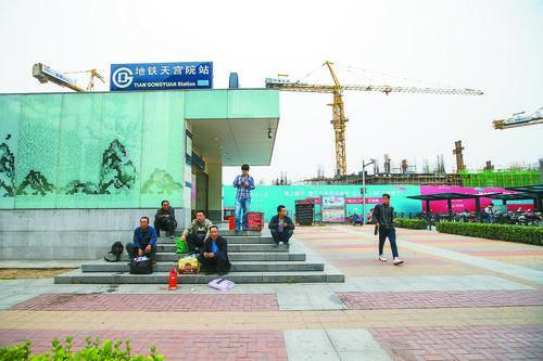 北京地铁的最后一站,是另一些人回家的起点 网文选读 第1张