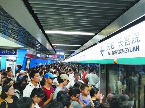 北京地铁的最后一站,是另一些人回家的起点 网文选读 第2张