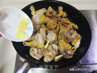 香菇鸡汤米粉的做法步骤 家常菜谱 第3张