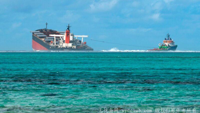 日本货轮模里西斯触礁漏油 船身断裂成两半 大千世界 第1张