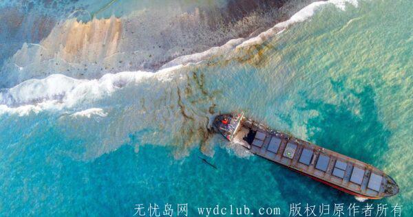 日本货轮模里西斯触礁漏油 船身断裂成两半 大千世界 第2张