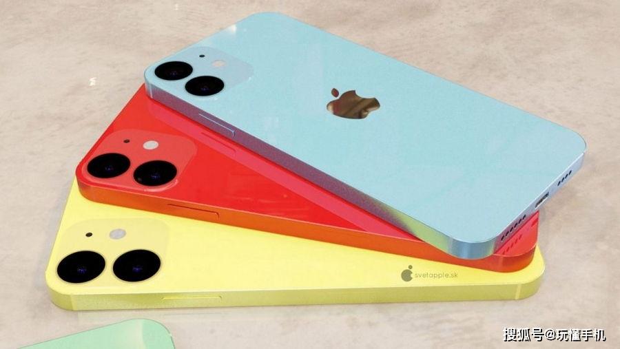 """苹果5.4英寸版iPhone 12""""水果配色""""概念渲染图欣赏 消费与科技 第1张"""