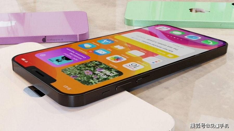 """苹果5.4英寸版iPhone 12""""水果配色""""概念渲染图欣赏 消费与科技 第2张"""