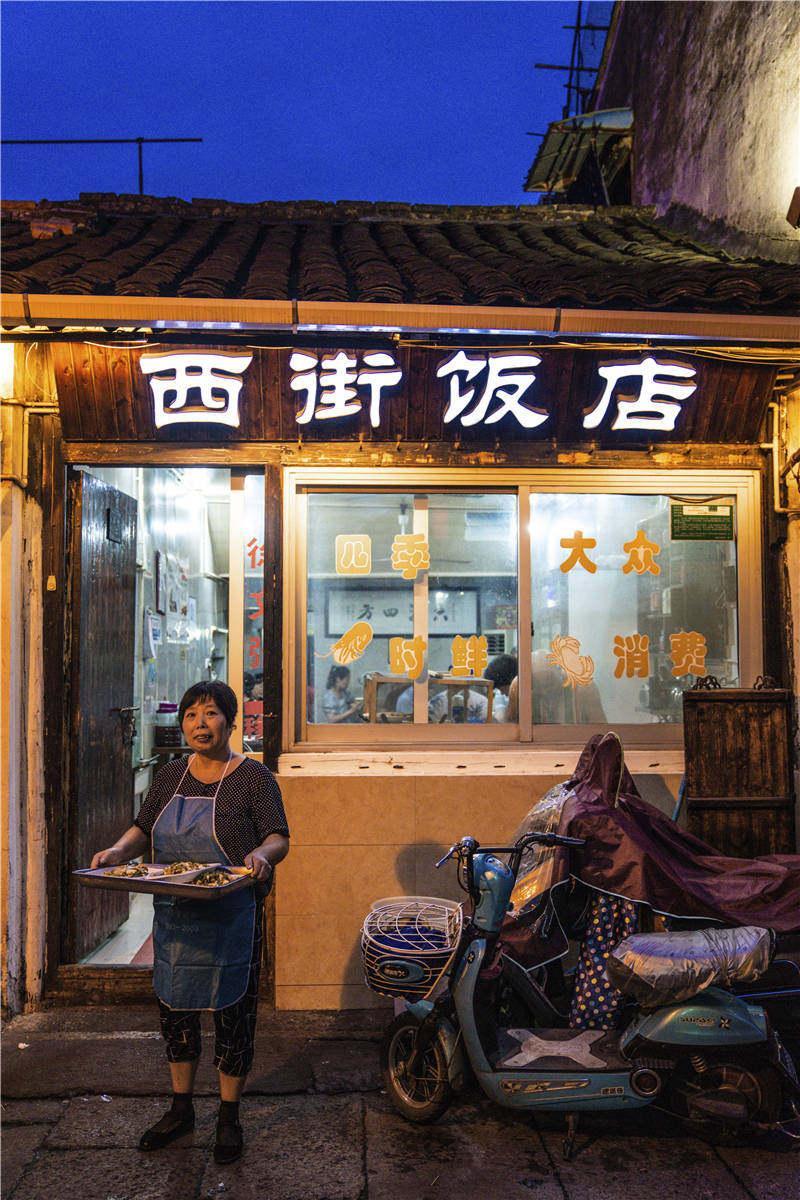 咸鲜绍兴:古早味与日常气 饮食文化 第11张