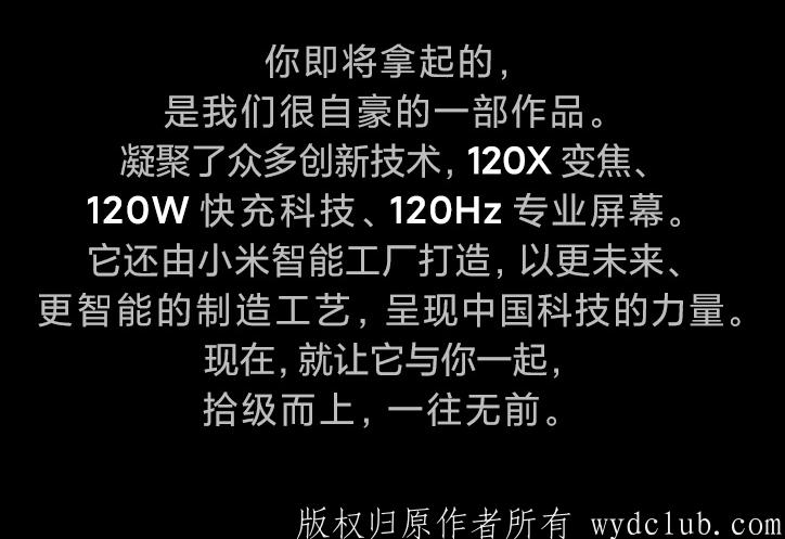 小米10 5G至尊纪念版,火热销售中 京东特惠 第2张