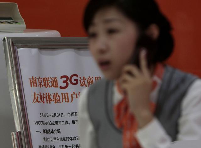 """一夜之间数亿儿童手表库存""""报废"""",运营商关闭2G网络华强北难眠 消费与科技 第3张"""