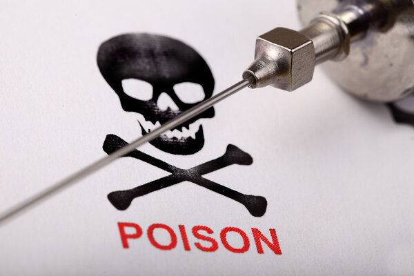 给特朗普寄含蓖麻毒素信的嫌犯被捕!蓖麻毒素危害性有多强? 无忧杂谈 第3张
