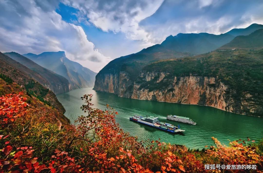 三峡之秋,完全不输日本的红叶季,手把手教你吊打票圈! 旅游资讯 第3张