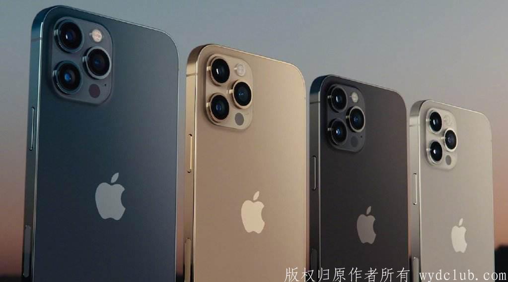 快速了解新发布的iPhone 12手机,买哪一款性价比最高呢 消费与科技 第3张