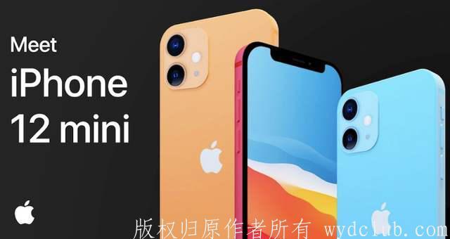 快速了解新发布的iPhone 12手机,买哪一款性价比最高呢 消费与科技 第4张