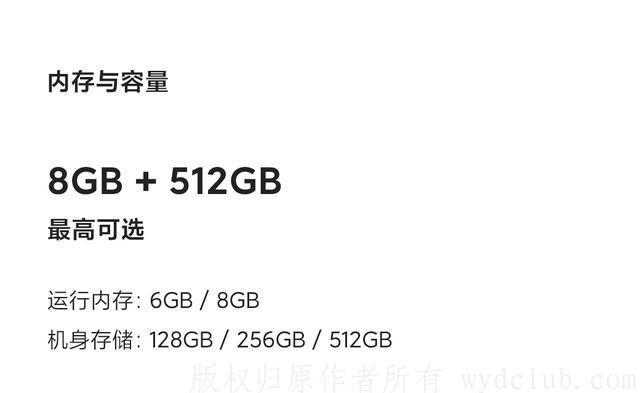 为什么小米Redmi K30至尊纪念版如此难买,难道其中有玄机吗? 消费与科技 第2张