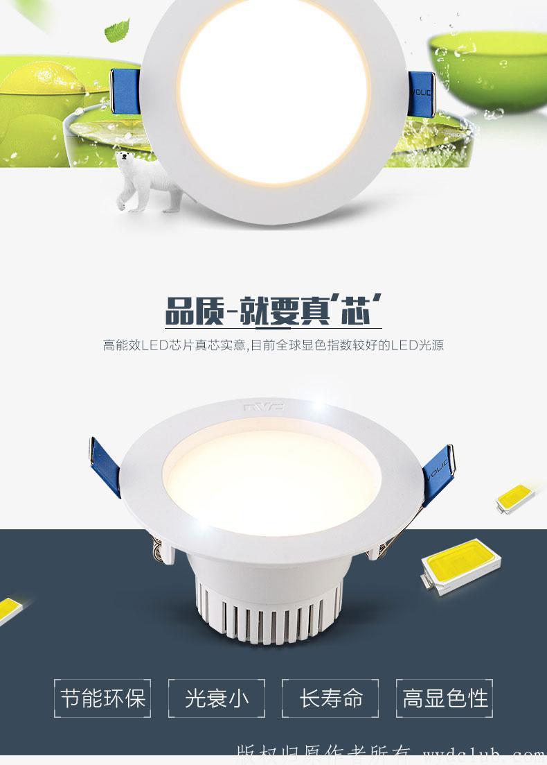 雷士照明 LED筒灯3W全套筒灯一体纤薄防雾开孔7.5-8.5公分天花桶灯 特惠 3W 正白光 (开孔7.5-8.5厘米) 京东特惠 第2张