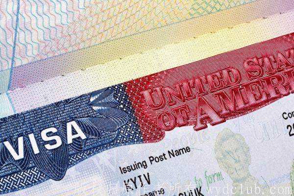 Fotolia_110429394_Subscription_L-600x400.jpg 美国政府拟让签证申请者提前交生物特征数据 网文选读