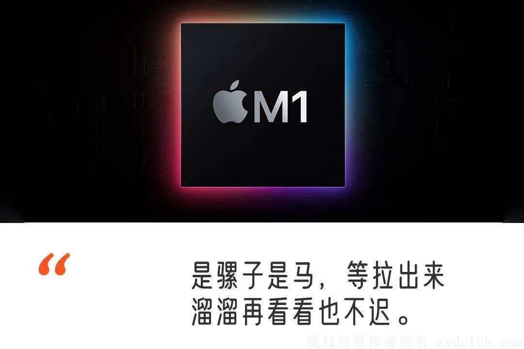 苹果的全芯全意,是否真的有诚意?  消费与科技 第1张
