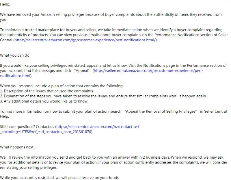 侵权实例分析:亚马逊告知卖家涉嫌仿品侵权,移除销售权限 互联网创业 第2张