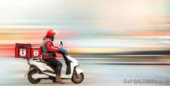 日本外卖公司,却全是中国骑手,仅一天收入就超过1万日元? 大千世界 第1张