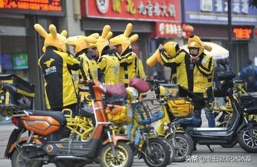 日本外卖公司,却全是中国骑手,仅一天收入就超过1万日元? 大千世界 第2张