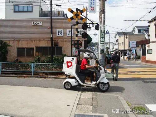 日本外卖公司,却全是中国骑手,仅一天收入就超过1万日元? 大千世界 第3张