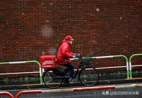 日本外卖公司,却全是中国骑手,仅一天收入就超过1万日元? 大千世界 第4张