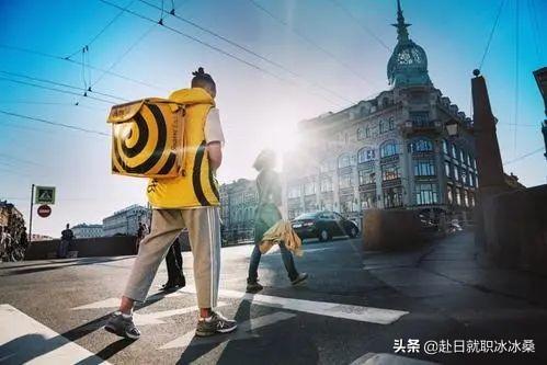 日本外卖公司,却全是中国骑手,仅一天收入就超过1万日元? 大千世界 第7张