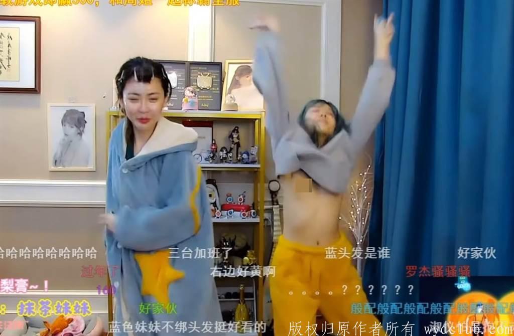 LOL超正女主播直播「整件衣服往上飞」大走光 175万粉丝帐号秒被封 娱乐界 第2张