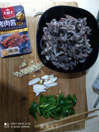 炒羊杂的做法步骤 家常菜谱 第4张