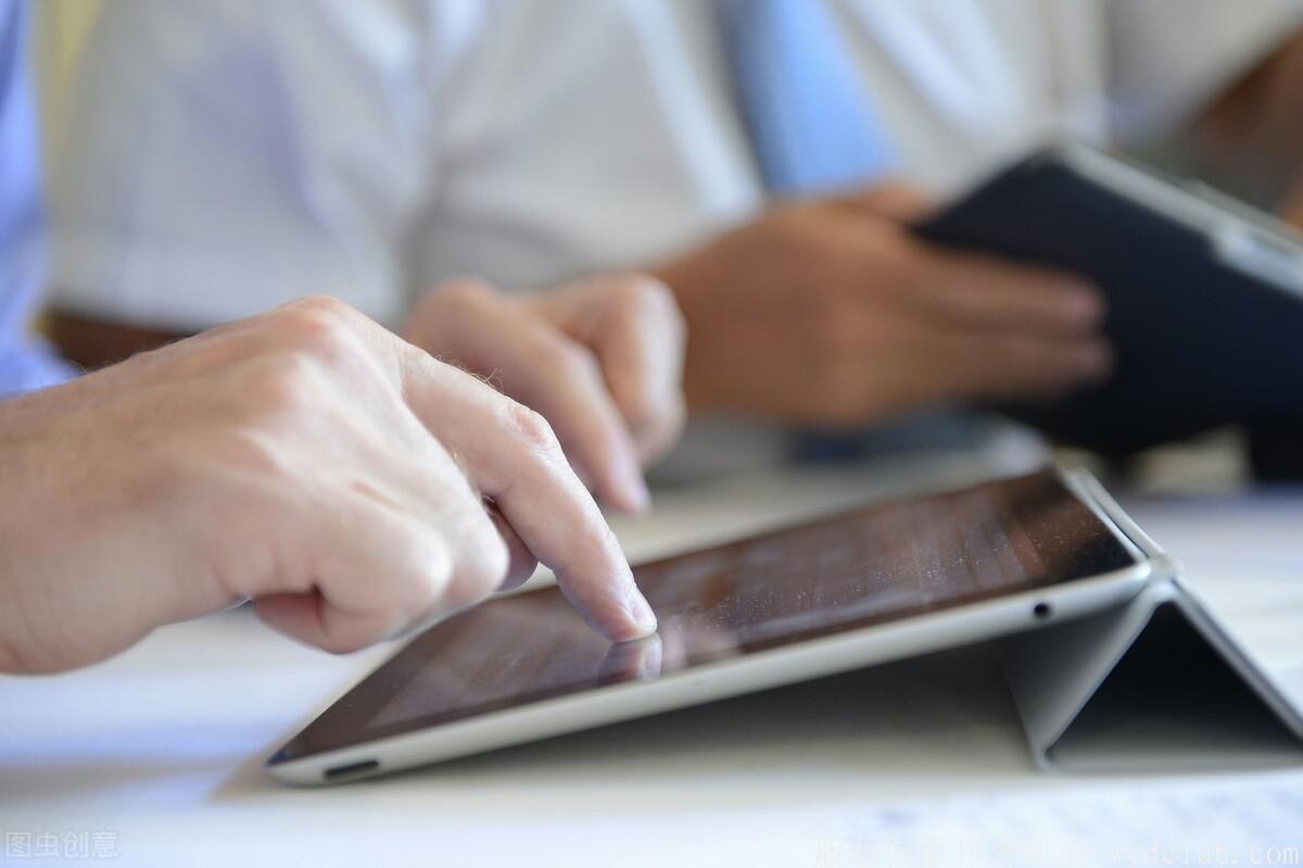 老款iPad别急着弃而不用,符合条件即可支付799元更换新机 消费与科技 第1张