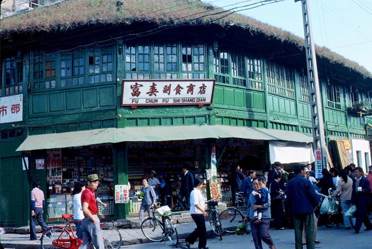 老照片:1984年的昆明,小锅米线是昆明人的最爱 无忧杂谈 第2张