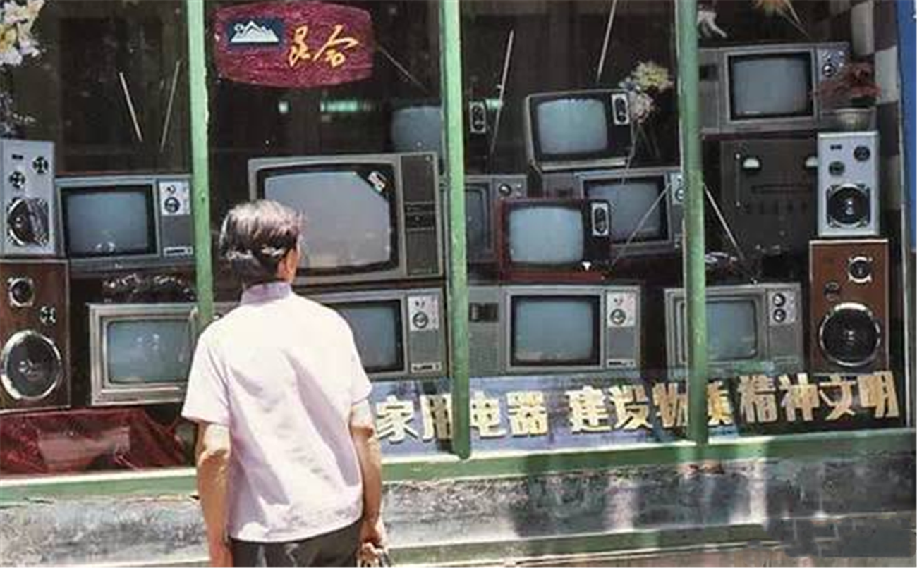 老照片:1984年的昆明,小锅米线是昆明人的最爱 无忧杂谈 第4张