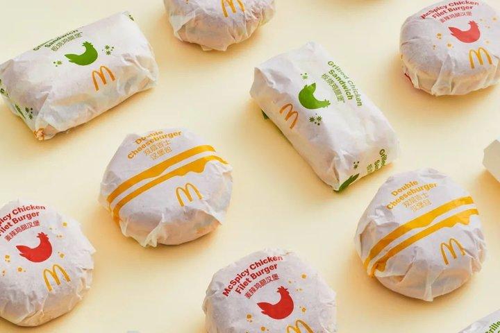 麦当劳突然宣布更换全新包装!这还是你认识的金拱门吗? 消费与科技 第9张