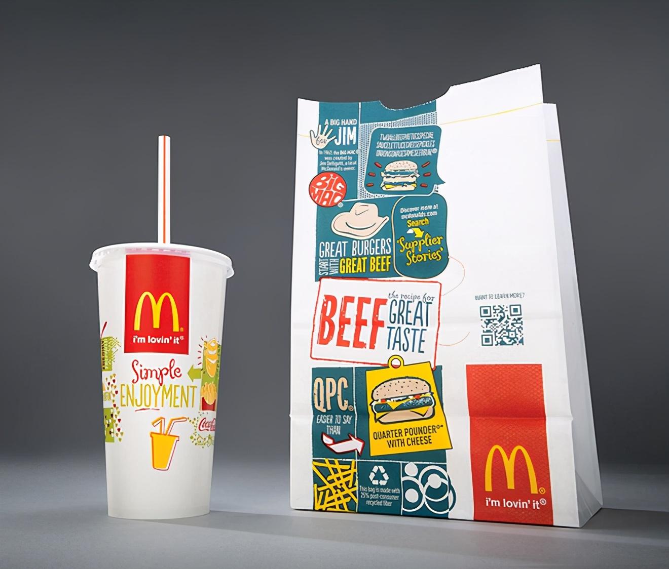 麦当劳突然宣布更换全新包装!这还是你认识的金拱门吗? 消费与科技 第19张
