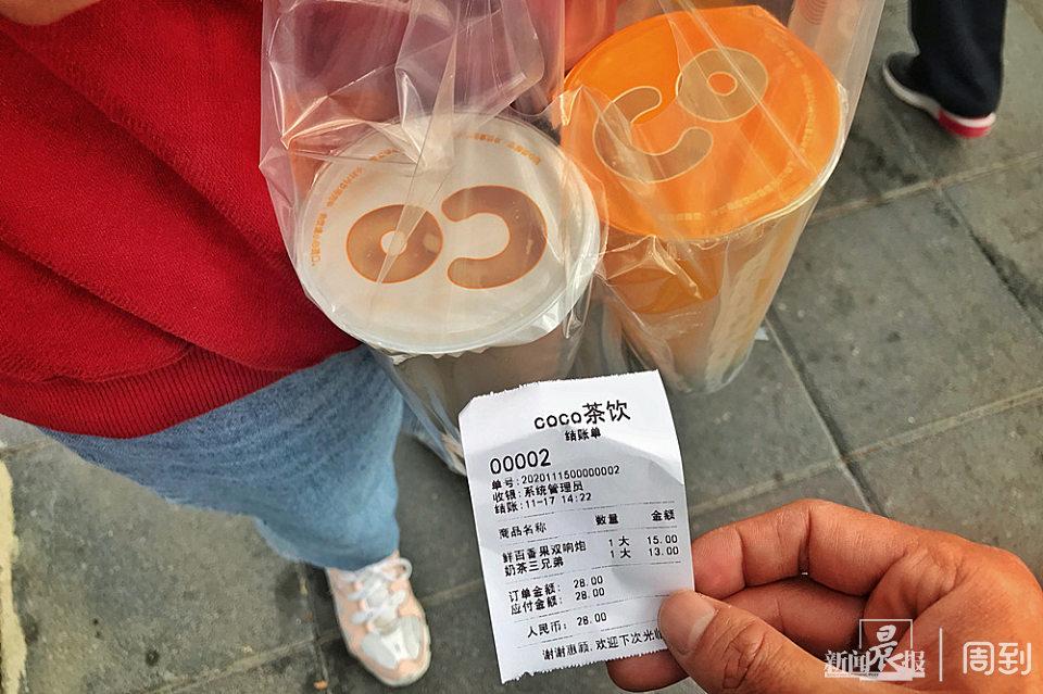 """""""山寨奶茶""""的商业奇迹:是线上逆袭,还是""""劣币驱逐良币""""? 消费与科技 第14张"""