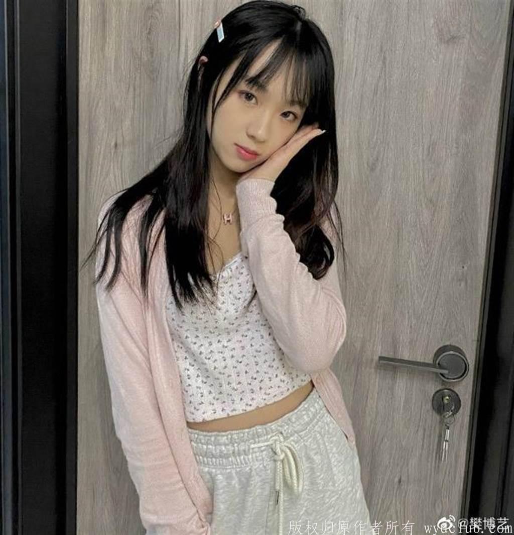 华晨宇爆和新欢同游日本 张碧晨想藉女上位遭8亿打发 娱乐界 第1张
